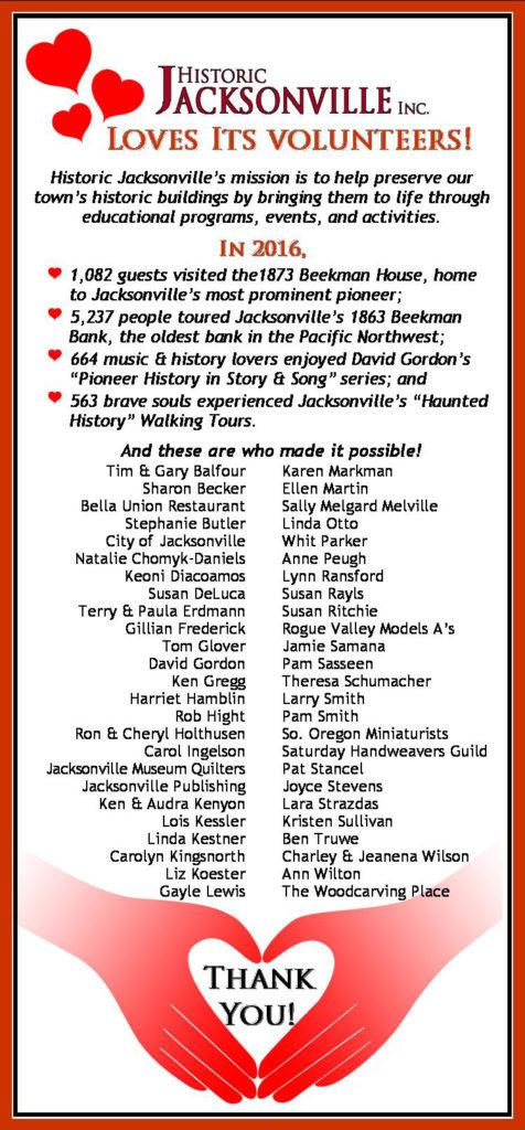 2016 Volunteer Thank You Ad